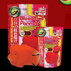 Hikari Blood Red Parrot Fish Food Ultra Red Accelerator Easy Digest Special Fish