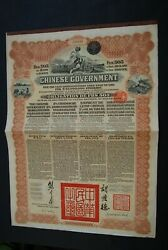 China 中國 Chinese Govand039t Reorganisation Loan 1913 20 Pd Bic Uncan Coupons