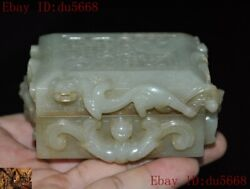 Chinese Natural Hetian Jade Carved Animal Dragon Beast Statue Storage Box Boxes