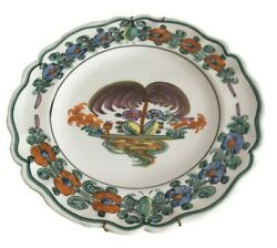 Decorative Hand Painted Plate Made In Greece Around 70s By Kn Skyros