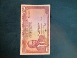 Vintage Collectable East African Notes Set Of Three In Good Condition