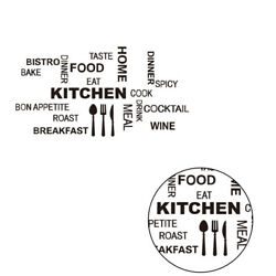 English Proverbs Wall Stickers Creative Wall Decals Kitchen Wall Pasters Wall