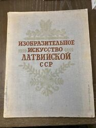 Ussr Russian Art Book 1957 Fabric Cover Large Book Art And Sculptures