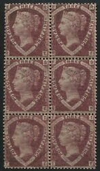 Sg51 1andfrac12d Rose Red Plate 1 Re-tf Perfect U/m Block Of 6