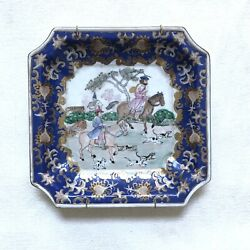 Andrea By Sadek Vintage Asian Square Plate Ashtray Wall Hanging W Plate Holder