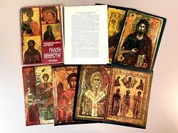 9 Large Format Art Card Reproductions Of Icons Of Rila Monastery, Bulgaria 1981