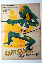 Cantinflas Moreno Three Musketeeres Mexican 1942 Unique Rare Exyug Movie Poster