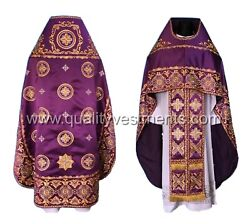 Purple Priest's Vestment Fully Embroidered Russian Style Any Color To Order