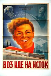 Train Goes East Soviet Russian 1949 Cyrillic Rare Exyu Movie Poster