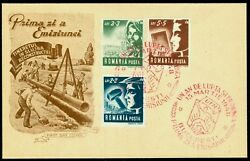 1948 Youth Workers,hammer,tractor,irrigation Pipe,dance,corn,romania,mi.1101,fdc