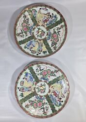 Antique Qing Dynasty Famille Rose Canton Qianlong Charger Pair 19th Century