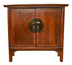 Antique Chinese Mid-height Lacquered Ming Style Wedding Cabinet