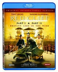 Red Cliff [new Blu-ray]