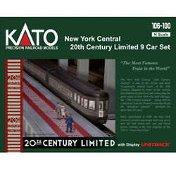 Kato 106-100 20th Century Limited Passenger Car Set New York Central 9 N Scale