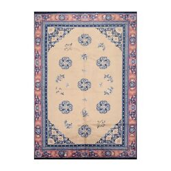 6'7x9'8 Hand Knotted Wool Chinese Art Deco Traditional Oriental Area Rug Beige