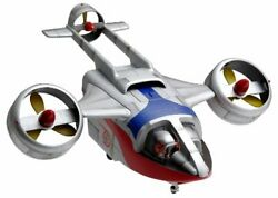Ultraman Mat Gyro Came Back 1/72 Plastic Kit Japan Import By Wave