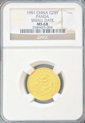 1991 Gold Panda G25y 1/4 Oz Ngc Ms68 Small Date