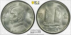 1934 China Sun Yat Sen And039junk Dollarand039 Silver Coin Pcgs Y-345 Ms 64