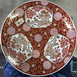 """Huge Gold Imari Hand Painted In Japan 14.75"""" Charger Plate"""