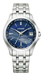 Citizen Watch Exceed Pair Milky Way Limited Model Cb1080-52m Men's Silver