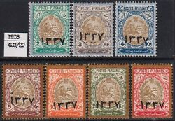 Middle Asia 1918 1337 Ovpt. Set Genuine Sc.603/06 - Usd Mh Scarce And Rare