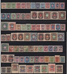 Russia 1920 Wrangel Ovpt. Great Coll. With Many Rare Many Signed Mnh/mh