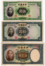 The Central Bank Of China Lot Of 5, 10, 50 Yuan 1936 Very Nice