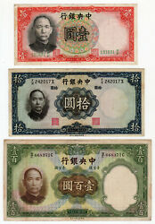 The Central Bank Of China Lot Of 1, 10, 100 Yuan 1936 Very Nice
