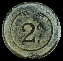 Button Military French Regiment 2 Napoleonic Wars 17mm.