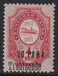 Russian Post In Levant Trebizonde 20p Ovpt. Shifted Mnh Scarce And Rare
