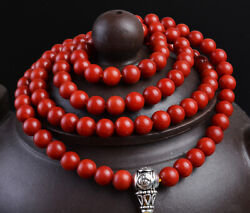 Genuine Red Coral Necklace Bracelet Worry Rosary Prayer Beads Mala Natural 108