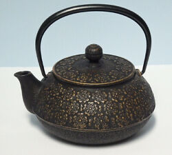 Teavana Cherry Blossoms Teapot Japanese Cast Iron With Infuser New In Box