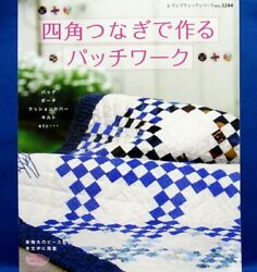 Square Patch Patchwork - Bag, Quilt... /japanese Sewing Craft Pattern Book