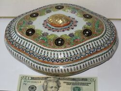 Antique Late 19th C Chinese Famille Rose Lidded Tureen 9x7x4 - Gorgeous, Rare