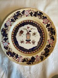 Antique Mason's England Ironstone Chinese Antiquities Lot Of 5 Plates