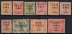 China 1897 Dowager Small Figures Ovpt. Compl. Set. Excellent Mh Very Rare
