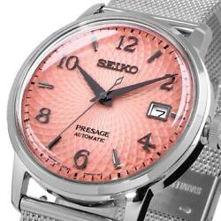 Seiko Presage Cocktail Time Limited Srpe47j1 Automatic Tequila Sunset Men's 004
