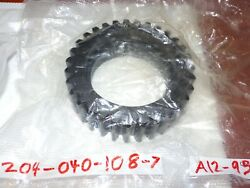 Bell Helicopter Gear Spur 204-040-108-7