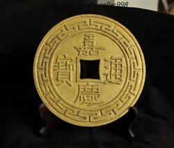 """Huge Old Dynasty Palace Chinese Bronze Gilt 24k Gold Ancient Money Coins""""嘉慶通寶"""""""