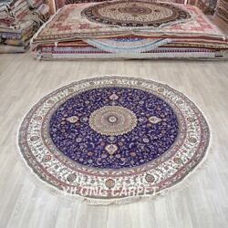 Yilong 8and039x8and039 Handwoven Silk Carpets Blue Indoor Living Room Floral Rug Tj286c