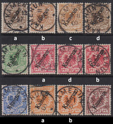 Kamerun 1897 1st Issue Close To All Listed Shades 1327 Euro. Used Scarce And Rare