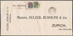 Russia Post In China. 1915 Big Cover To Swiss With Manchuria Zensor. Rare