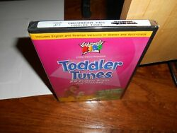 Cedarmont Kids - Toddler Tunes Dvd 2001 25 Classic Songs New + I Ship Faster