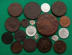 Lot 19 Coins Of The Russian Empire 1 2 5 10 15 20 Kopeks №15