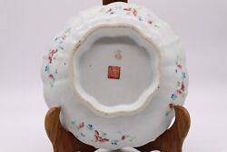 Chinese Antique Qing Dynasty Famille Rose Porcelain Stem Plate Seal Mark