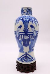 Chinese Antique Blue And White Porcelain Vase With Beauty And Children