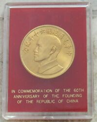 1971 Taiwan China Gold Medal 60th Anniversay Of The Republic.. Gem Bu