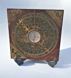 Vintage Compass Chinese Ancient Tool Pan Good Luck Square Metal Surface Nice