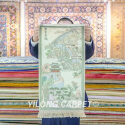 Yilong 2and039x1and039 The Great Wall Tapestry Handmade Silk Carpets Indoor Rug 047h