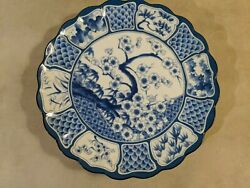 Gump's 12+ Oriental Garden Blue And White Platter Charger Plate Blossom Japanese